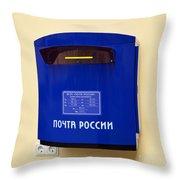 Russian Mailbox Throw Pillow