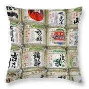 Sake Anyone? Throw Pillow