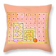 Schematics Of A Nu Love Affair Throw Pillow