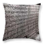 Scriptures Throw Pillow