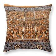 Sehzade Mosque Prayer Carpet Throw Pillow