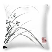 Serene Tranquility Throw Pillow