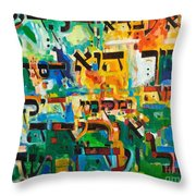 Servant Of The Holy One Throw Pillow
