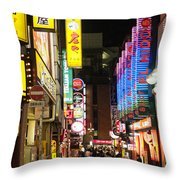Shibuya Street At Night In Tokyo Throw Pillow