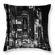 Shinjyuku At Night Throw Pillow