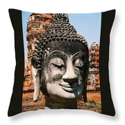 Sleepy Face Throw Pillow