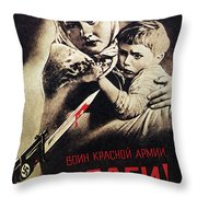 Soviet Poster, 1942 Throw Pillow by Granger