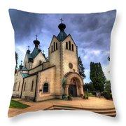 St. Sava Throw Pillow