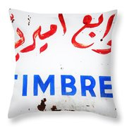 Stamps In Lebanon  Throw Pillow