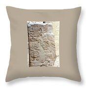 Stone Danzantes Throw Pillow