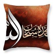 Subhan Allahi Wabi Hamdihi... Throw Pillow