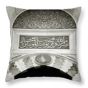 Suleyman The Magnificent Throw Pillow