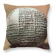 Sumerian Cuneiform Throw Pillow