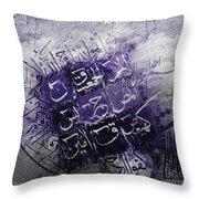 Sura E Ikhlas And Lohe Qurani Throw Pillow