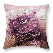 surah ikhlas Lohe Qurani  Throw Pillow