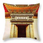 Suzhou Doorway Throw Pillow