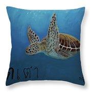 Tahow Sea Turtle Throw Pillow