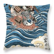Taira Atsumori (1169-1184) Throw Pillow