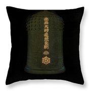 Temple Bell Throw Pillow