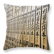 Temple Contributer Plaques Throw Pillow