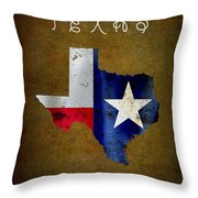 Texas ... The Lone Star State Throw Pillow