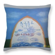 The Divine Name Throw Pillow