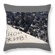 The High Statement Throw Pillow