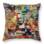 The Order Of The Descending Of The Worlds And The Sephirot Throw Pillow