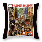 The Orient Is Hong Kong - B O A C  C. 1965 Throw Pillow