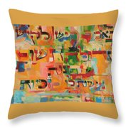 The Power Of Repentance Throw Pillow