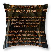 The Priestly Aaronic Blessing Throw Pillow