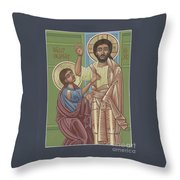 The Risen Lord Appears To St Thomas 257 Throw Pillow