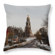 The Road To The Temple In The Early Spring. Throw Pillow