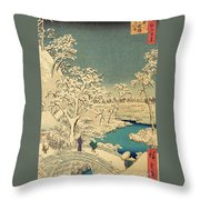 The Taiko Bridge And The Yuhi Mound At Meguro, From The Hundred Famous Views Of Edo Throw Pillow