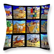 The Twelve Tribs Of Isral Throw Pillow