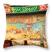 to market, to market Jerusalem Throw Pillow