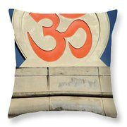 To Welcome You Throw Pillow