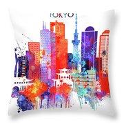 Tokyo Watercolor Throw Pillow