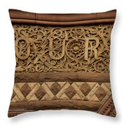 Toronto Old City Hall - Sandstone Work - 2 Throw Pillow