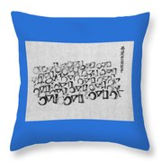 Tour De France Stage 1 Throw Pillow