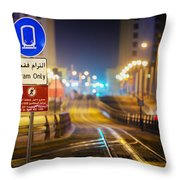 Tram Only Throw Pillow