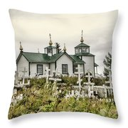 Transfiguration Of Our Lord Church Throw Pillow