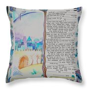 tree of life ketubah -Conservative version Throw Pillow