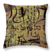 Two Statements Amongst The Noise Throw Pillow