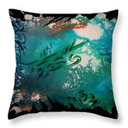Untitled-124 Throw Pillow