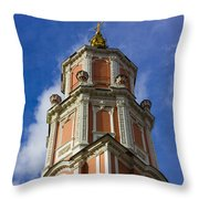 Uo To The Sky Throw Pillow
