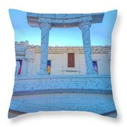 Upside Down White House Throw Pillow