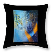 Urban Image 2 Throw Pillow
