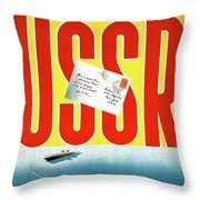 Ussr Vintage Cruise Travel Poster Restored Throw Pillow
