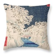 Views Of Edo Throw Pillow